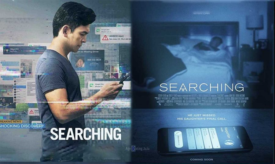 Image result for searching the movie